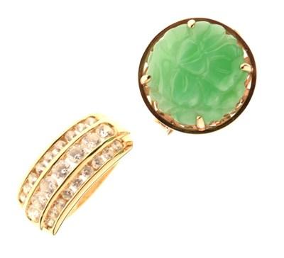Lot 12 - 14ct gold dress ring