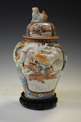 Lot 343 - Early 20th Century Japanese covered vase